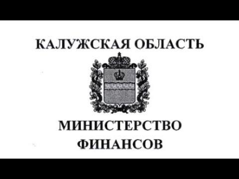 Ответ по 97 постановлению о трансфертах