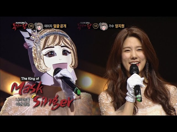 Yang Ji Won's Voice and Smile are Equally Beautiful! [The King of Mask Singer Ep 147]