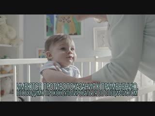 Анаферон детский: пусть дети активно растут без гриппа и простуд!