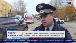 «Вафельная» разметка появилась на перекрестках Архангельска