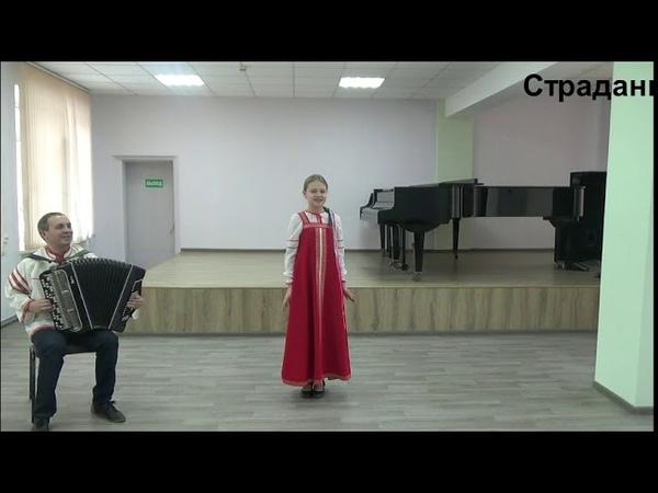 Ямникова Дарья - «Ой, весна, ты весна» закличка, Страдания о пастушке «Все луга»