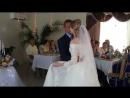 Белый танец. невеста приглашает папу