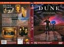 Dune Дюна 1984