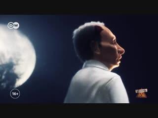 Дурдом в Азовском море. Освоение бюджета на Луне. Путин и Трамп на G20 - Заповедник, выпуск 52
