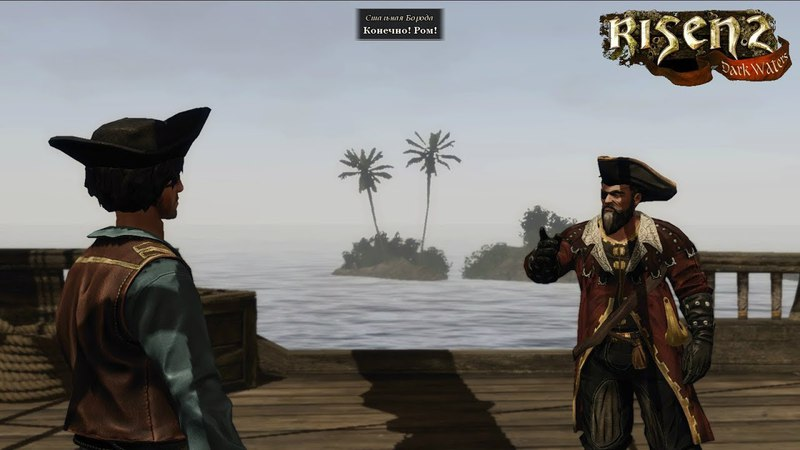 Risen 2 ► Treasure Hunt(Поиск сокровищ) №7