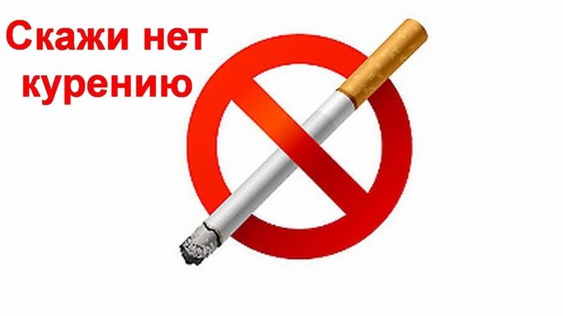 Как бросить курить своими силами? Народный способ от курения. Настойчиво иди к этой цели