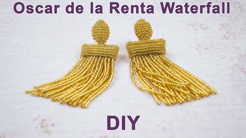 Серьги Oscar de la Renta Waterfall из бисера Oscar de la Renta Waterfall Beaded Earrings DIY