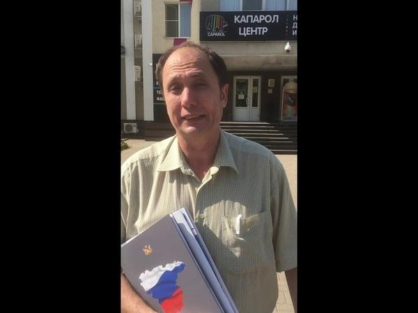 СТРОИТЕЛЬСТВО КОТТЕДЖЕЙ В РОССИИ ТРАНСФОРМАТОР