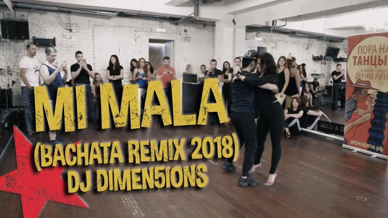 Ismael Hidalgo Natalya Poddubnaya @ Summer Bachata Sensual Weekend (Mi Mala (DJ Dimen5ions Bachata Remix) )