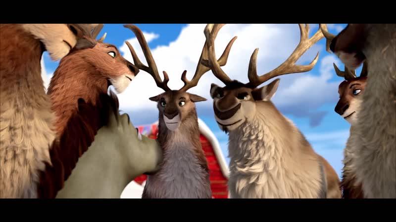 Эллиот Elliot the Littlest Reindeer мультфильм 2018 Дублированный трейлер