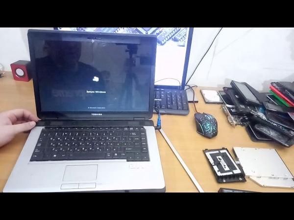 Ноутбук Toshiba выключается перезагружается РЕШЕНИЕ