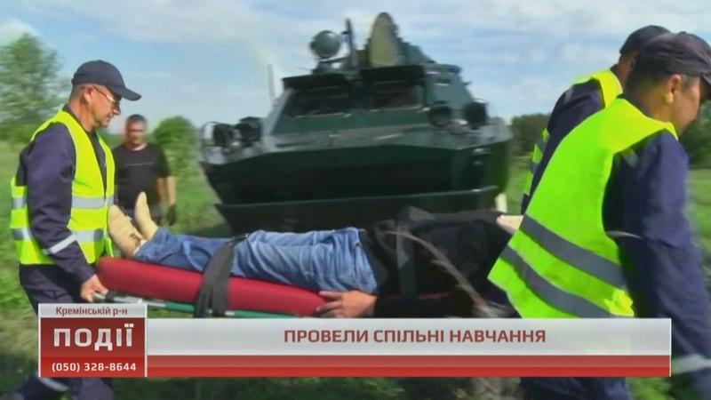 Спільні навчання провели рятувальники та лісники Луганщини