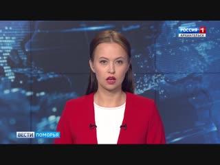 Пассажиры аварийного АН-2 сегодня вновь не смогли улететь в Мезень