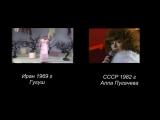 'Миллион алых роз' Алла Пугачева 1982г Гугуш 1969г.mp4