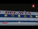 Белавиа открыла два новых прямых регулярных рейса Минск - Ростов-на-Дону и Минск - Казань