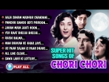 Chori Chori Songs in Color - Bollywood Old Hindi Songs _ Raj Kapoor _ Nargis