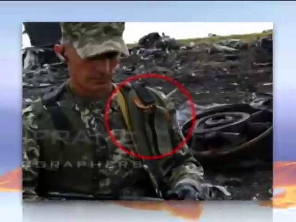 Эксперты уверены, что информацию о полете Ил-76 слили...