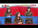 Watashi no Hatarakikata ~Nogizaka46 no Double Work Taiken!~ ep05 (от 2-го мая 2018 года)