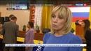 Новости на Россия 24 В Москве подвели итоги обмена СМИ между Россией и Китаем