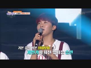 [181115] Seventeen @  KBS2 Good Morning Live