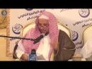 أصل فكرة العلمانية هو النزاع على السلطة .. . الشيخ فهد المقرن حفظه الله