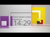 Яндекс изнутри: качество поиска, Турбо и картинки - Прямая трансляция