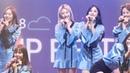 FANCAM 181109 SONAMOO Euijin focus I Knew It I Like U Too Much Talk About U Friday Night @ Busan Haeundae Startup Festival 2018