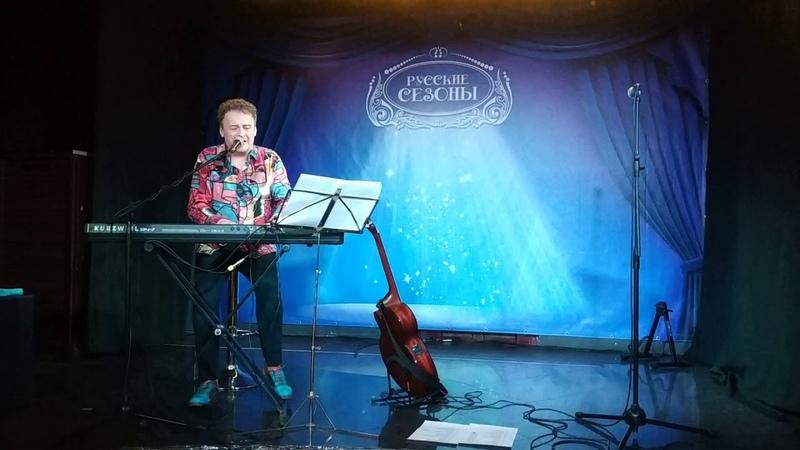 Андрей Косинский. Там, где нет меня