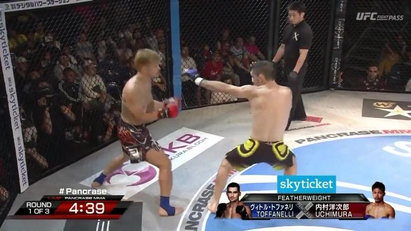 Vitor Toffanelli vs. Yojiro Uchimura (Pancrase 298 - Araujo vs. Fujino)