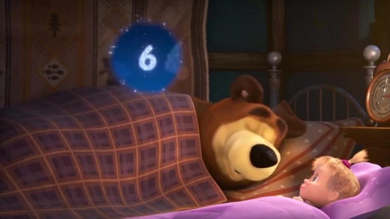 Маша и Медведь - Спи, моя радость, усни ...вая серия (360p).mp4