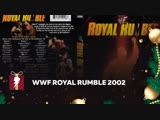 [#My1] ВВФ Роял Рамбл 2002