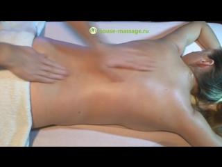 Вибрация - приёмы классического массажа. Основные и вспомогательные приёмы