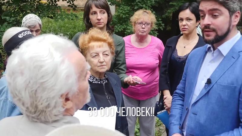 Результат оптимизации здравоохранения в Москве на примере района Ростокино