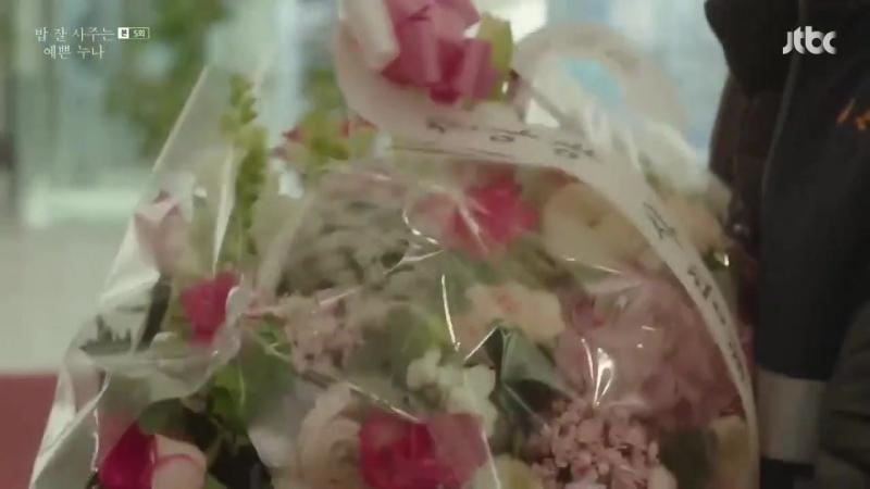 Chị Đẹp Mua Thức Ăn Ngon Cho Tôi _ Tập 5