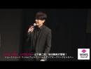 EXILE HIRO、三代目JSB・山下健二郎、岩田剛典がオープニングセレモニーに登場!