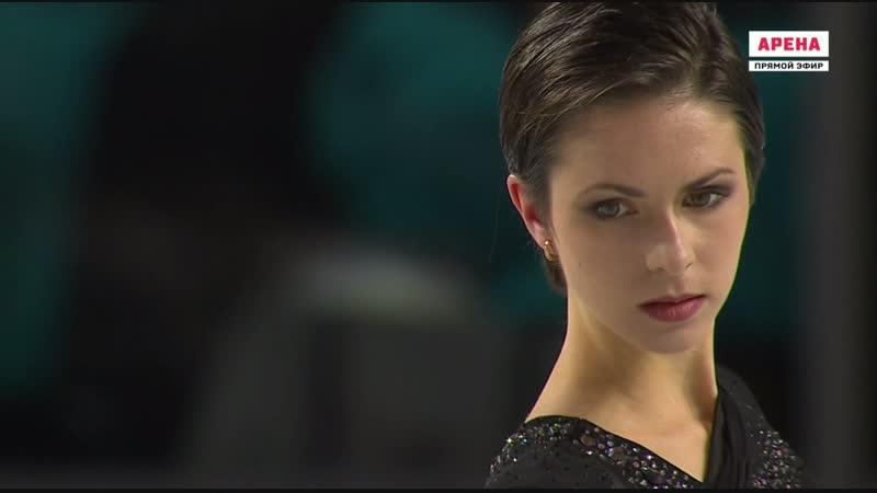ISU Grand Prix Final 2018. Pairs - FS. Natalia ZABIIAKO / Alexander ENBERT