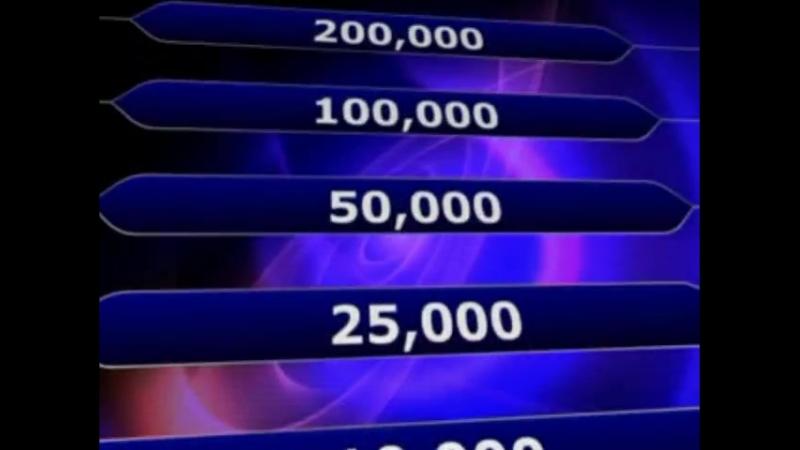 Кто хочет выиграть миллион. Заставка (ВИD, 01.04.2012-22.06.2012)