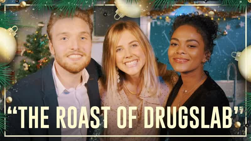 Особенное Рождество с МДМА | Drugslab