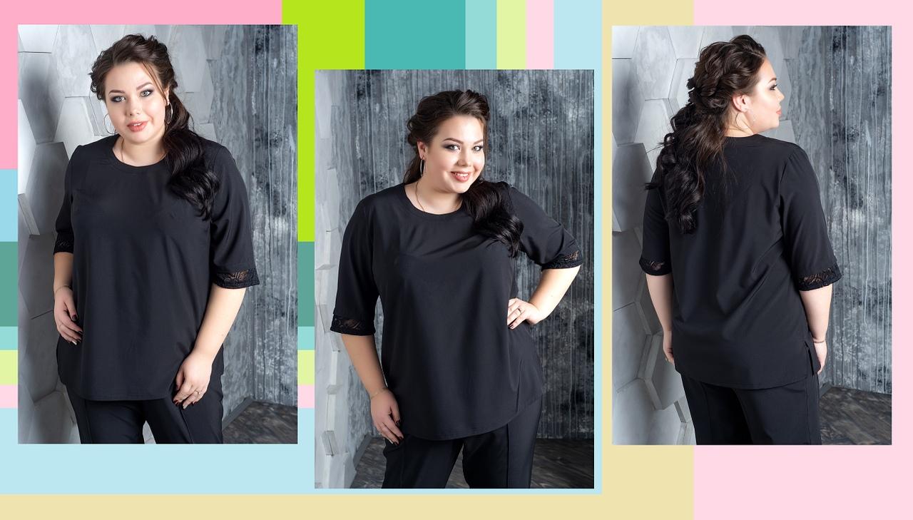 SIZE+ НОВИНКИ 29.03.19 Блуза большого размера Гармония