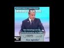 Macron qui plaide pour la francophonie Mdrrr