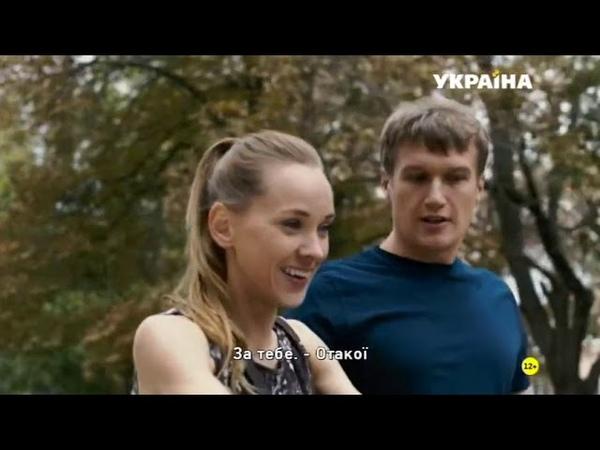 Верни мою жизнь ВСЕ СЕРИИ (мини сериал,драма)