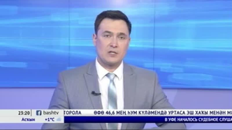 Өфөлә микрофинанс ойошмаларын талаусы полиция хеҙмәткәренә ҡарата ҡуҙғатылған енәйәт эше судта ҡарала башланы