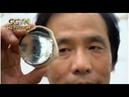 Китайские мастера Серия 8 Великая ответственность