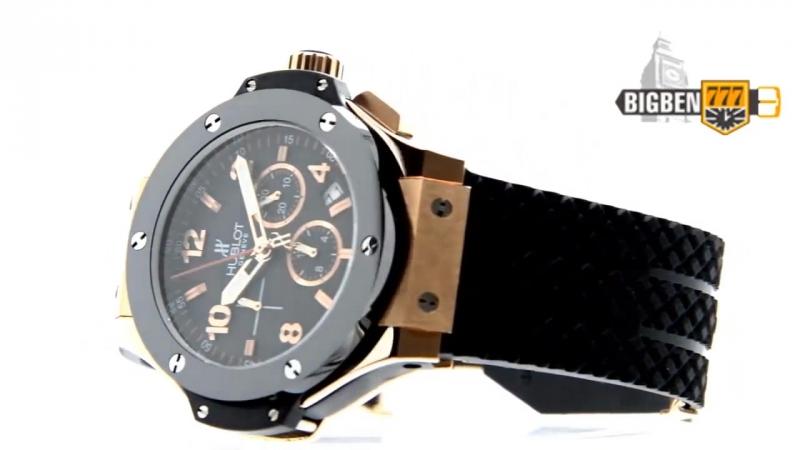 Для настоящих мужчин Мужские часы Hublon Мужской клатч партмоне для стильных мужчин