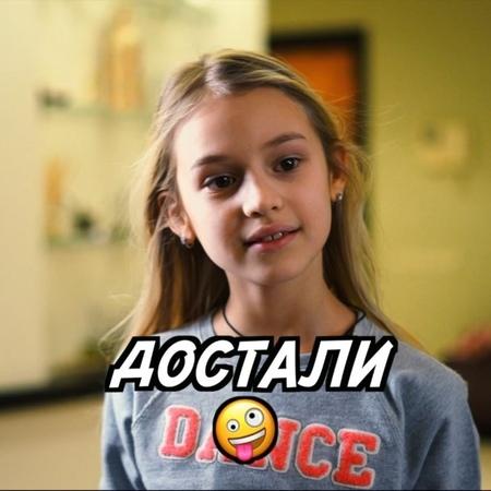 "YURY KUZNETSOV on Instagram: ""Хехе всех родителей вспомнил?😎 Кого забыл?😂 Автор: @kuznecovsky . Роли: . 👩🏻 @lizashatilova_ . 👧🏼 @models_makaya . 🧔🏻..."