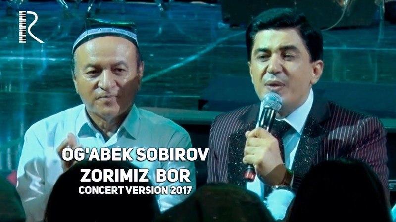 Ogabek Sobirov - Zorimiz bor | Огабек Собиров - Зоримиз бор (concert version 2017)