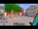 ВанРей - Minecraft PE ПОСЛЕДНЕЕ ВИДЕО НА МОЕМ КАНАЛЕ УХОЖУ С ЮТУБА ВСЕМ ПОКА