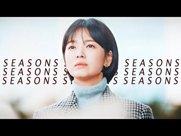 Soo hyun jin hyuk seasons