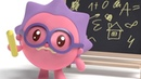 Малышарики - Новые серии - Волшебная палочка Серия 91 Развивающие мультики для самых маленьких