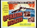 Morning Departure Operation Disaster Salida al Amanecer 1950 Español